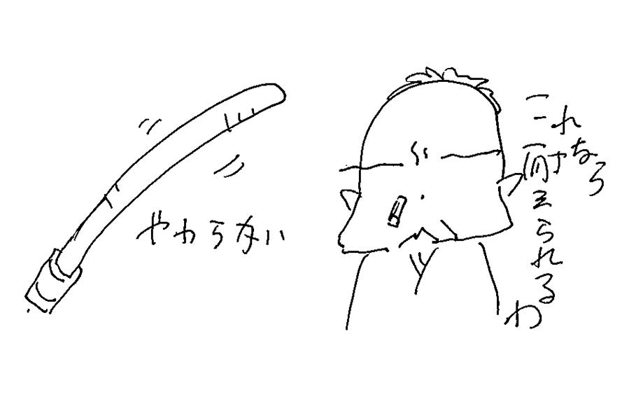 16102111.jpg