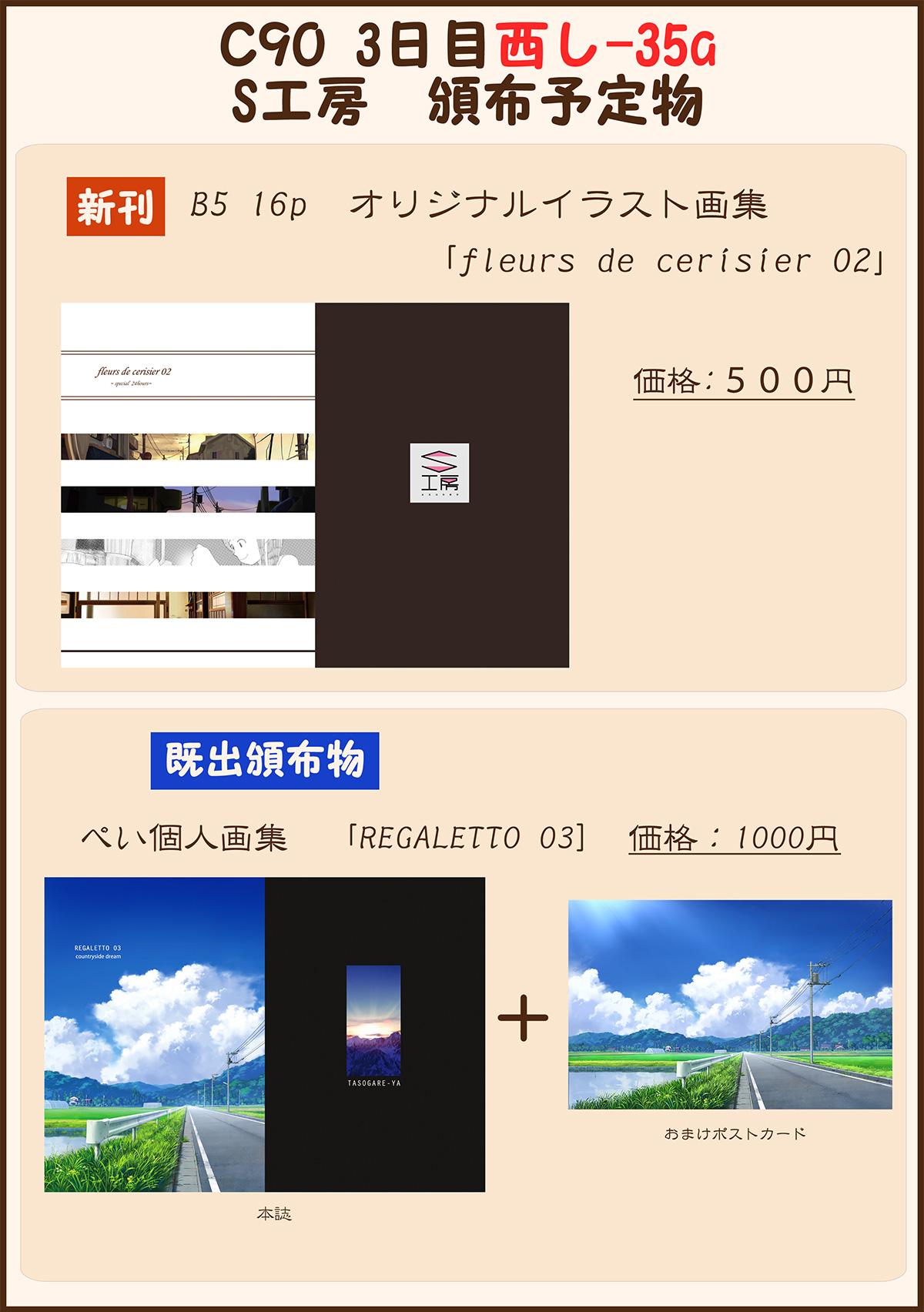 20160806002627c80.jpg