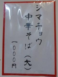 001_20161116173019e31.jpg