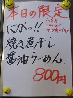 009_20160419210427b0b.jpg