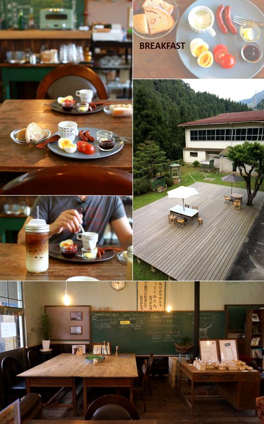 徳島夏休み2-5