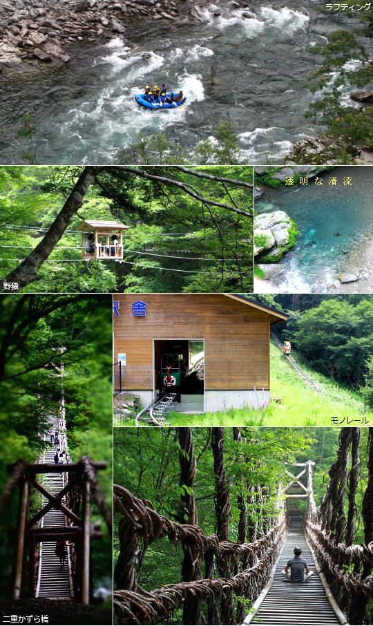 徳島夏休み3-4