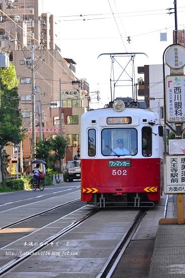 朱い阪堺電車