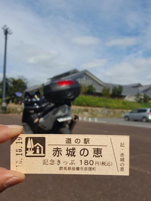 20161010_131016.jpg