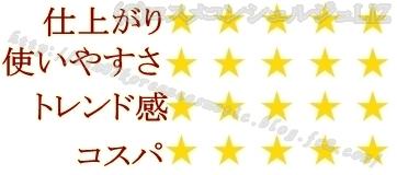 【RMK】クリーミィシアーチークス