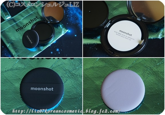 【moonshot】マイクロフィットクッション