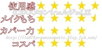 【AGE20's】エッセンスカバーパクト6