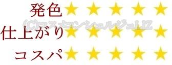 【キャンメイク】グロウツインカラー