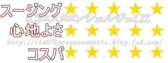 【イッツスキン】マイボトル ビタ スージングジェル