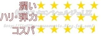 【ベアミネラル】スキンロンジェヴィティ VP インフュージョン