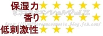 【ピュアスマイル】デリシャスリップクリーム 爽やかスイート チョコミントの香りピュアスマイル-007