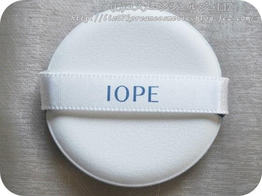 日本公式販売【IOPE】エアクッションナチュラルグロー 写真撮影:コスメコンシェルジュLIZ