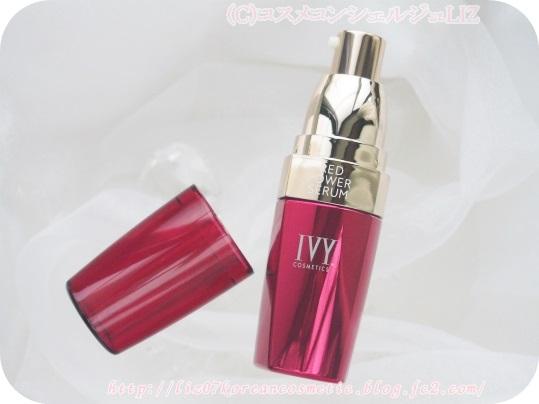 【IVY cosmetic】レッドパワーセラム 写真撮影:コスメコンシェルジュLIZ