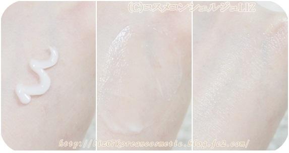 【ビューティーモール】フラーレンアイクリーム 写真撮影:コスメコンシェルジュLIZ