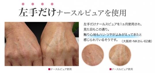 lefthand.jpg