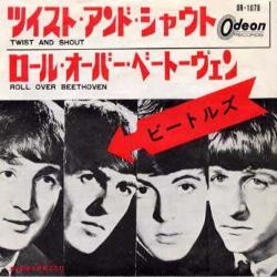 Beatles - Twist Shout2