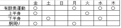 160610-160616.jpg