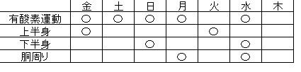 160708-160714.jpg