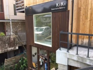 kiki160723.png