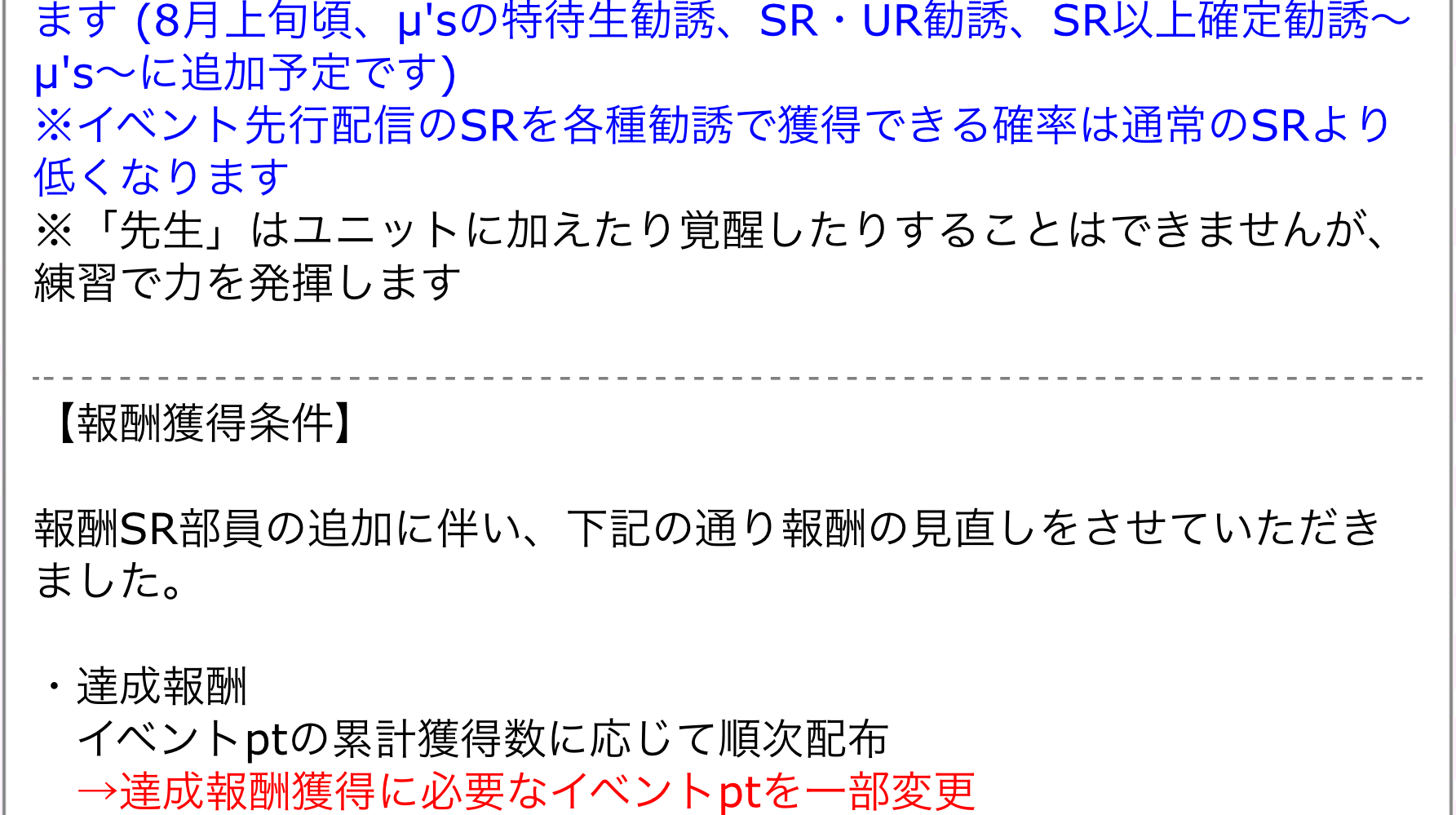 20160719151339052.png