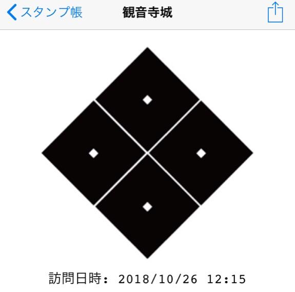 fc2blog_20181026220641291.jpg