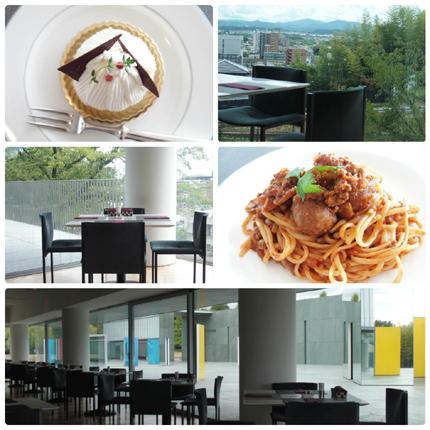 豊田市美術館 レストラン