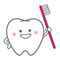 歯みがき 習慣