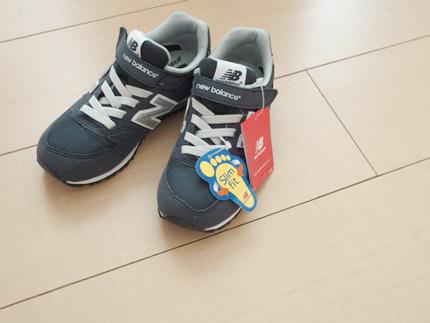 子供靴 ニューバランス