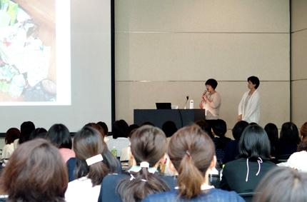 名古屋 イベント