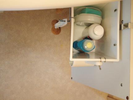 ウタマロ石鹸 収納
