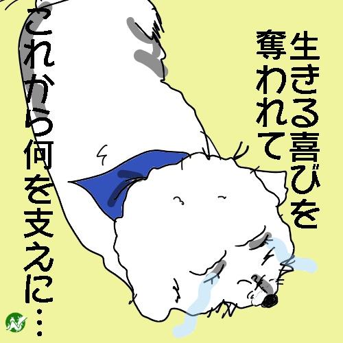BCennui.jpg