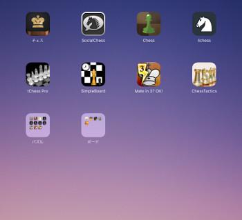 iPadmini_161025_0.jpg