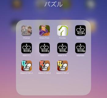 iPadmini_161025_1.jpg