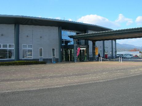 伊達市立図書館