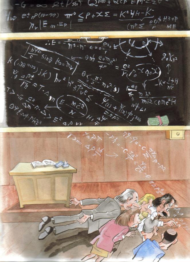 反重力理論(f663)