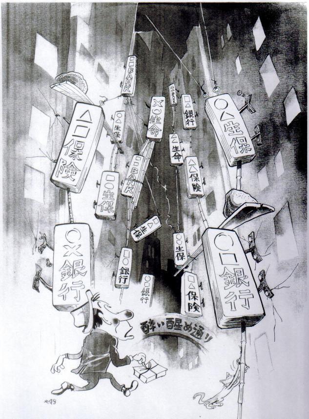 酔い覚め通り(2003+3-12)_convert_20160706023928