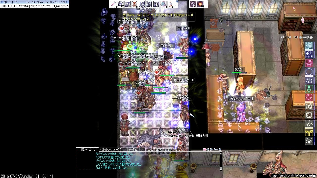 screenOlrun027.jpg