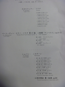 P1040917.jpg