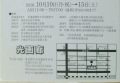 DSC_1696~2~2 - コピー