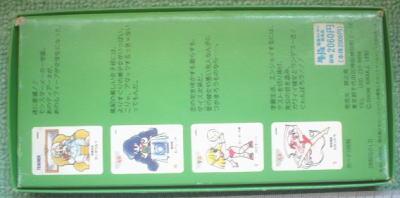 SmongakuCG3.jpg