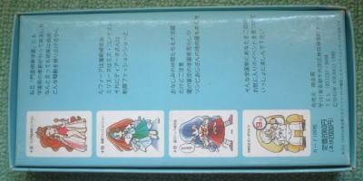 SmongakuGM3.jpg