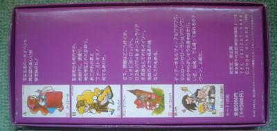 SmongakuSR3.jpg