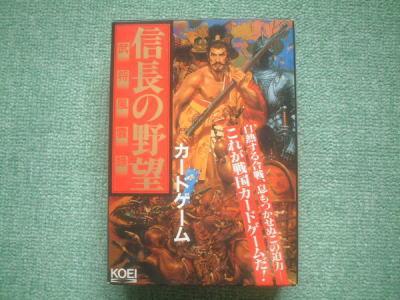 nobunagaCG1.jpg