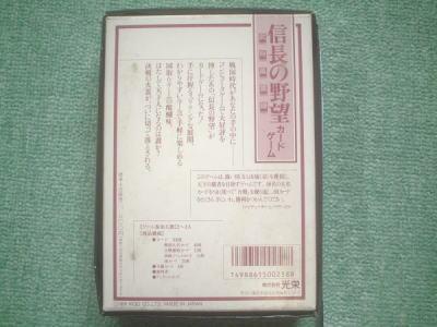 nobunagaCG3.jpg