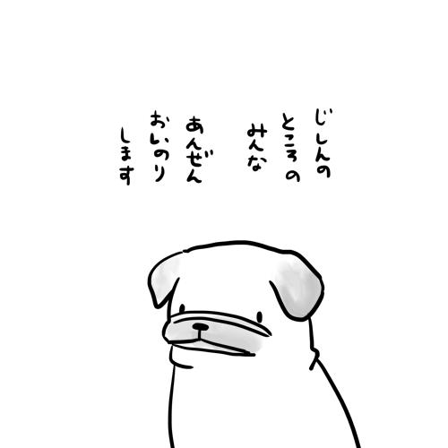 i016.png