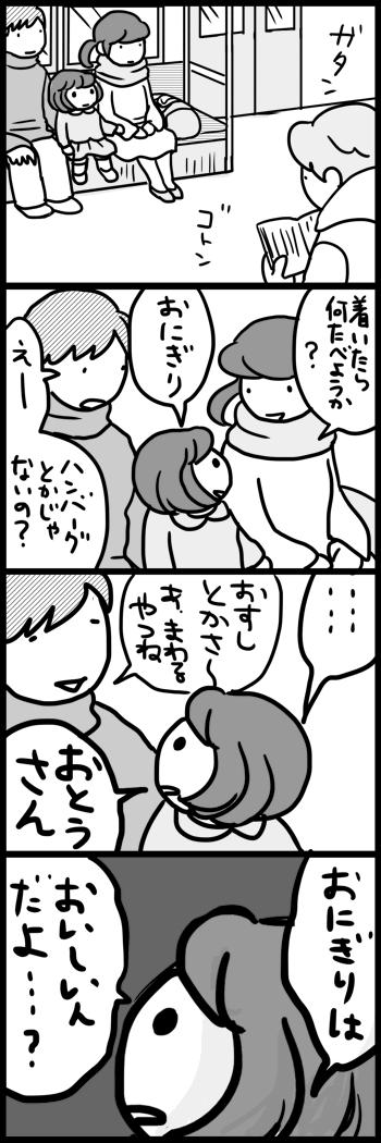 i040.png