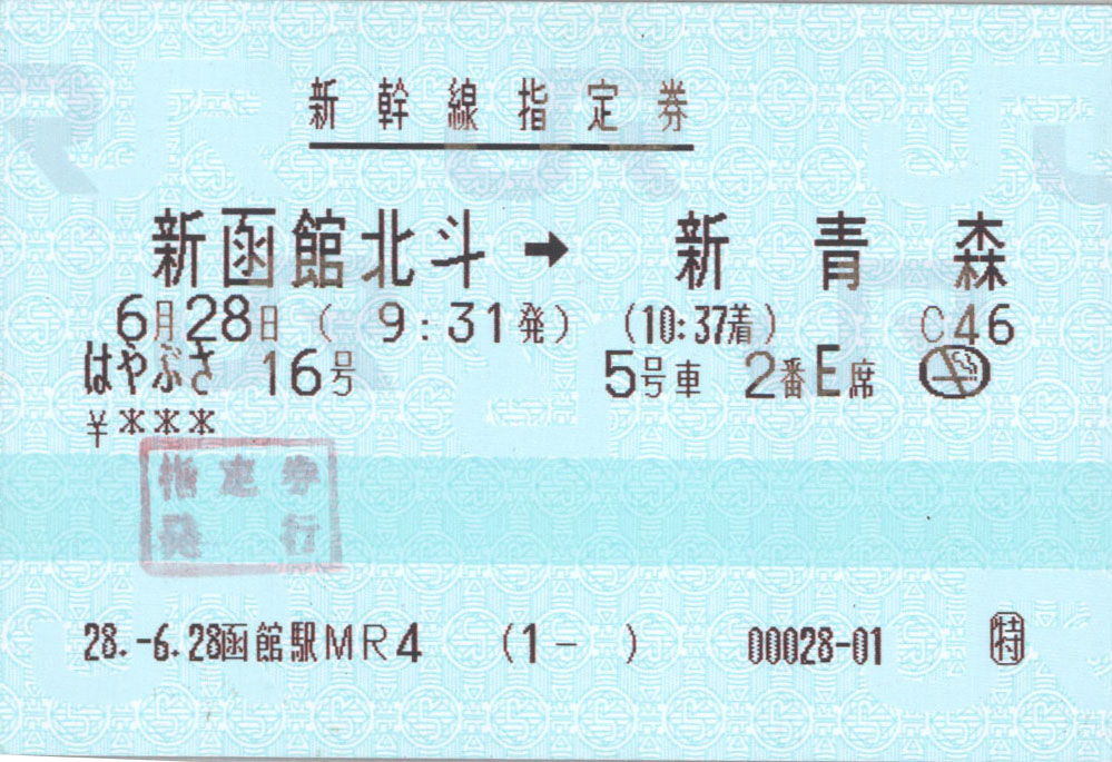 kip_160628_01.jpg