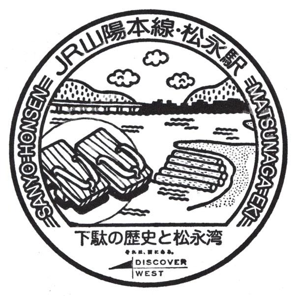 s_san_matunaga1.jpg