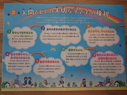 DSC_4577.jpg