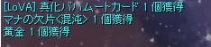 20160613210052557.jpg